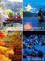Gifu's Four Seasons